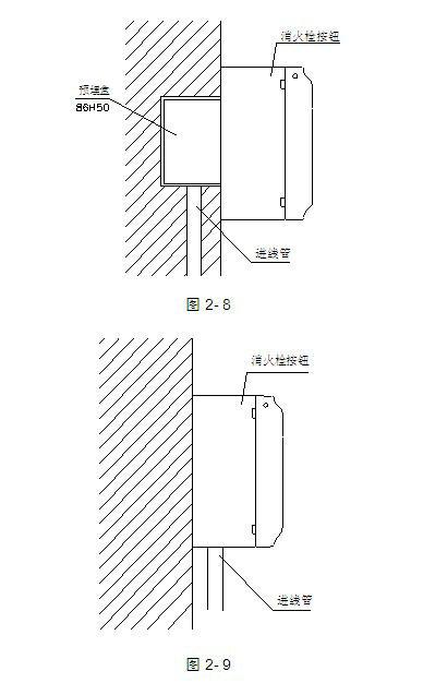供应海湾j-sam-gst9123消火栓按钮消防水泵启泵按钮_报价格|安装|接线
