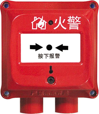 海湾消防强电切24v继电器接线图